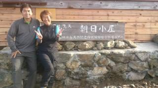 20160925朝日岳yukarichannto.jpg